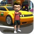 汽车小偷游戏官方版下载 v0.2