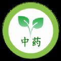 中医中药app