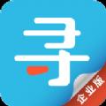 千千寻招聘企业版app