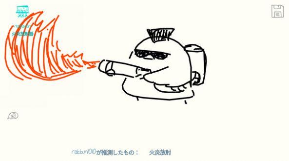 你画我猜接龙steam游戏手机版图片1