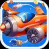 天天全民飞机游戏红包版app v6.0