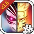 死神vs火影3.6下载手机版官方内测版 v3.6