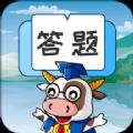 同城答题王app红包版下载 v10.00