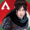 Apex Legends Mobile港服最新测试版 v5.45.140.179.0