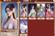 皇帝成长计划2造化六天卡牌属性介绍:造化六天卡牌立绘图鉴分享[多图]