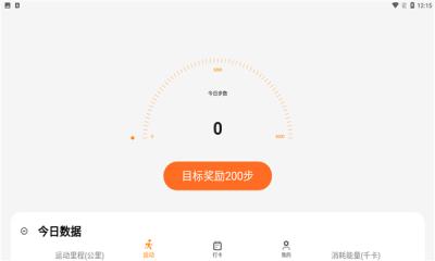 运动多多app红包版图4: