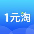 1元淘手游app