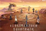 古剑奇谭木语人阵容推荐:平民玩家用什么阵容好[多图]