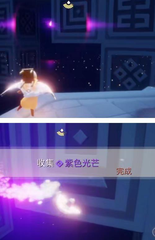 光遇小王子季紫色光芒位置在哪?小王子季紫色光芒收集教程[多图]图片3
