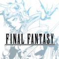 最終幻想steam像素復刻版免費版 v1.0