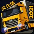 货车模拟2021土耳其中文破解版联机版 v1.12
