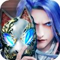 封神天界游戏官方版 v1.0.59