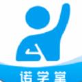 诺学堂App