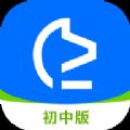 小马AI课初中版软件app下载 v1.0.1