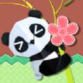 熊猫vs虫子游戏官方版 v1.0