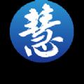 慧阅慧心APP最新版 v1.0.1