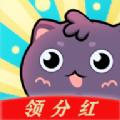 萌猫养成分红版