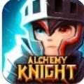 煉金戰士游戲最新版 v1.0