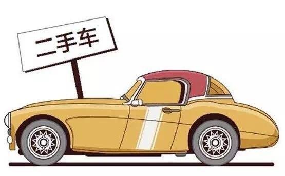 二手车拍卖软件合集