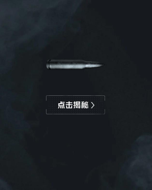 騰訊硬核射擊游戲官方手機版圖1: