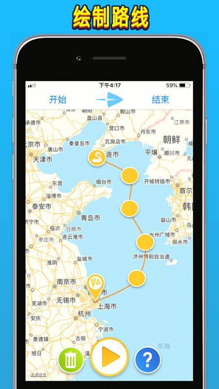 TravelBoast app软件安卓最新版下载图3: