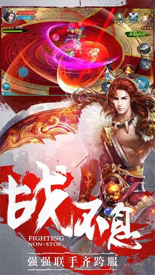 星變傳說手游最新版圖2: