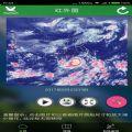 气象卫星图烟花