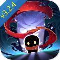元气骑士破解版3.2.4无邪魔极天道最新版 v3.2.4