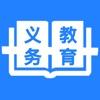 石家庄招生网上报名系统2021
