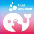 爱来鲸选app