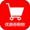优惠券线报app