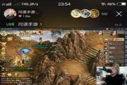 问道手游550霸王偷元宝事件视频完整高清分享:550偷老板元宝什么梗[多图]