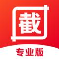 小牛微商截图王App