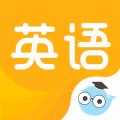 研小白英语app