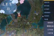 黎明觉醒第十三只兔子任务攻略:第十三只兔子支线任务流程一览[多图]
