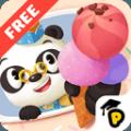 騰訊熊貓博士的冰淇淋車免費版