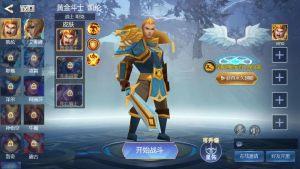 王者精英5v5游戏官方最新版图片1
