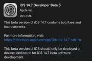 ios14.7beta5更新內容有哪些?ios14.7beta5升級修復內容一覽[多圖]