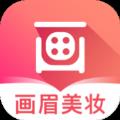 画眉学堂app