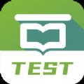 小豆云考試app