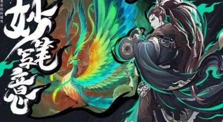 靈域修仙之鳳舞九天手游官方最新版圖1: