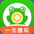 悬赏蛙App
