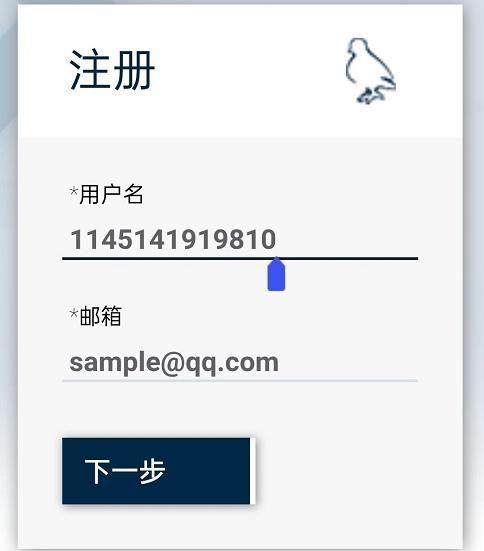 phigros怎么注册账号?安卓ios注册账号流程分享[多图]图片3