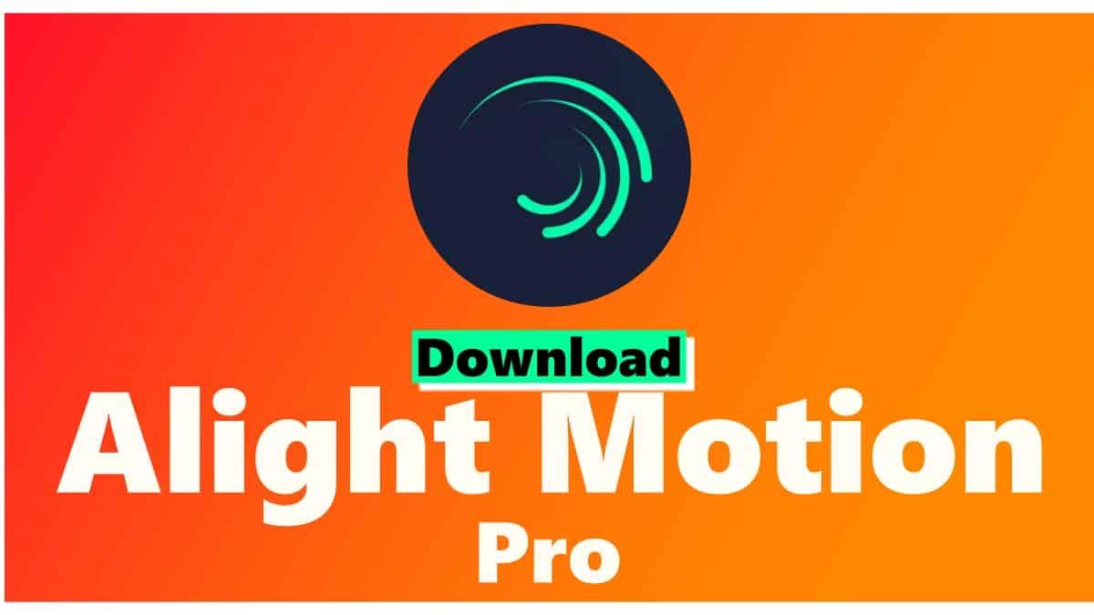 alight motion软件合集