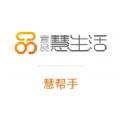 壹品慧帮手app