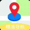 易出行地图导航app