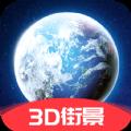 3D互动街景地图App