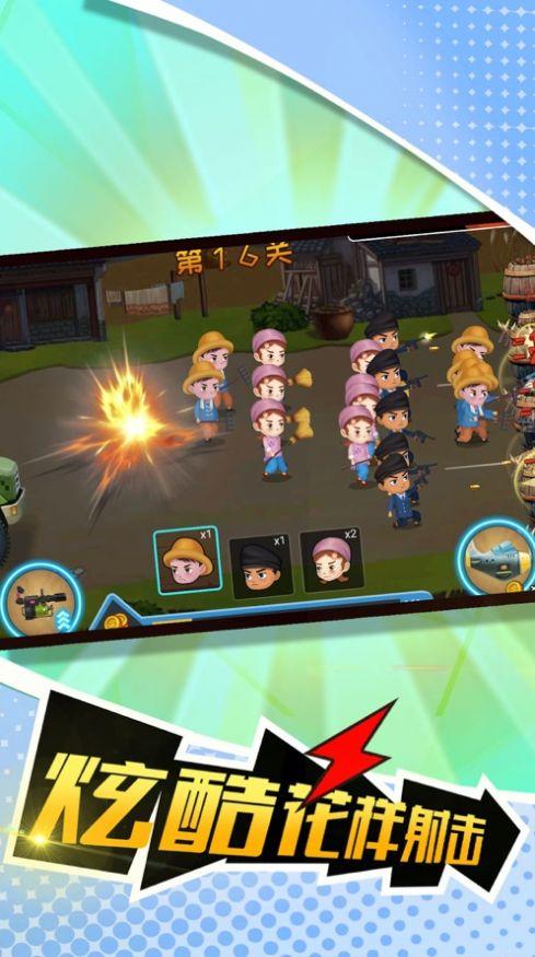 鬼子进村枪战王者游戏安卓最新版下载图片1