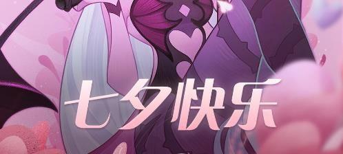 剑与远征七夕兑换码最新2021:七夕礼包兑换码大全[多图]图片1