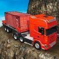 坡道卡车模拟器2021游戏